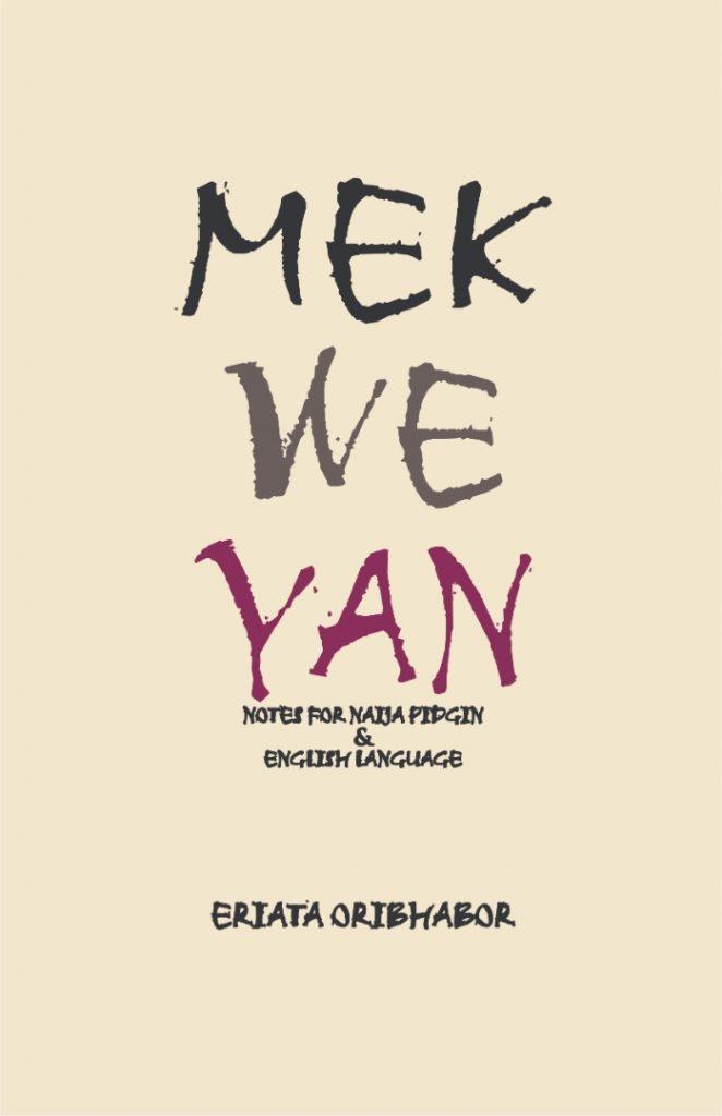 Eboquills Review of Mek we yan